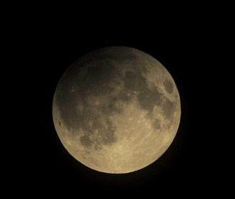 Раскрыта тайна появления Луны