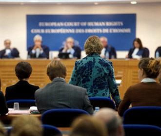 На Украину подали более семи тысяч жалоб в ЕСПЧ