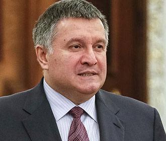 Аваков призывает украинцев не возвращаться в социалистическое прошлое из-за е-декларирования