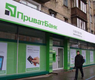 Нацбанк может национализировать Приватбанк