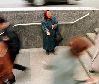 Гройсман пообещал украинцам справедливую пенсию