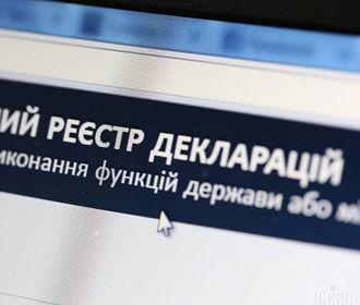 Е-декларации могут ввести для всех украинцев