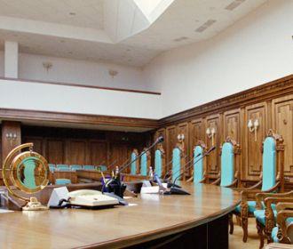 В КС поступило представление ВС о введенных на время карантина ограничениях