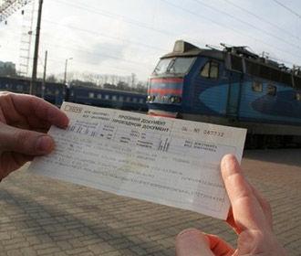 С сегодняшнего дня украинцам снова разрешили возвращать билеты на поезда онлайн