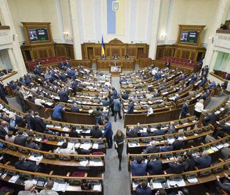 Рада подтвердила принятие государственного бюджета на 2019 год