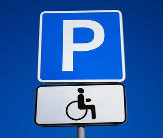 Перехватывающие паркинги в Киеве обустроят возле 6 станций метро