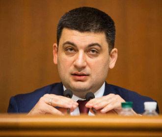 Заседания правительства Украины на этой неделе не будет - источник
