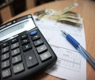 На Украине ввели штрафы за долги по коммуналке