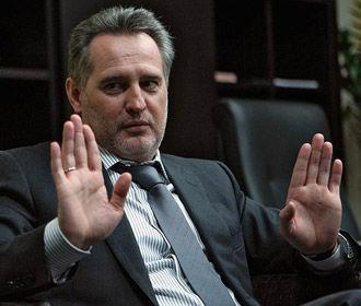 Имущество украинского олигарха на Кипре арестовали
