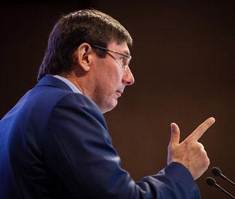 Луценко заявил о дестабилизации обстановки в стране