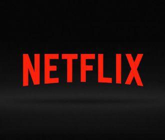 Netflix намерен ежегодно выпускать около 90 фильмов