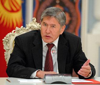 Атамбаев задержан