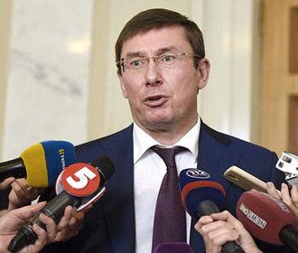 Луценко идет на парламентские выборы