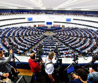 Европарламент одобрил бюджет ЕС на 2020 год