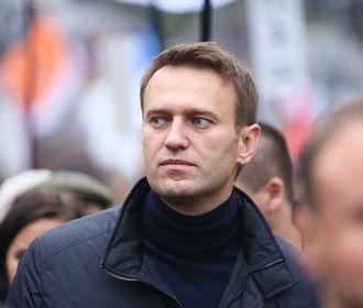 Эстония призвала Россию расследовать отравление Навального