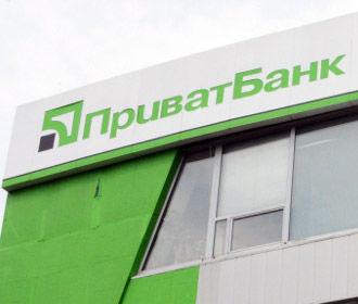 Коломойский и Боголюбов признали нанесение убытков Приватбанку на $250 млн.
