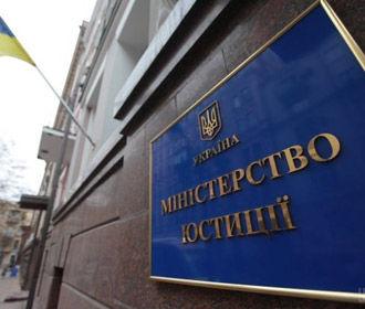 Россия манипулирует решениями ЕСПЧ по морякам - Минюст
