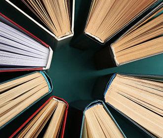 Украина запретила ввоз еще 19 книг из РФ