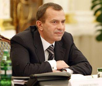 В ГПУ подтверждают снятие санкций ЕС с Клюева