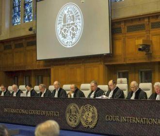 Суд над подозреваемыми в трагедии МН17 начнется 9 марта в Гааге
