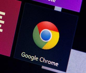 Зафикисирована крупнейшая кибератака на Google Chrome