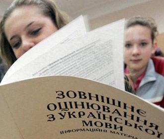 Зеленский предлагает отменить обязательное ВНО в этом году