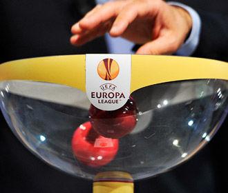 Определились все пары 1/16 финала Лиги Европы