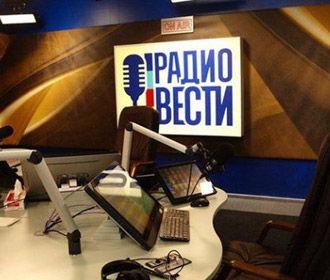 """Конкурс на частоты Радио """"Вести"""", которые проводит Нацрада, будет оспорен в судах"""