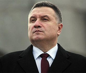 Аваков: мы готовы обеспечить безопасность всем кандидатам в президенты