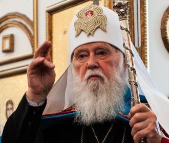 Филарета не смогли убедить, что Киевского патриархата больше нет