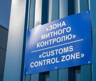 Уволенных таможенников - фигурантов уголовных дел - назначают на новые должности на таможне