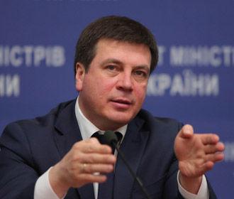 Зубко: Ситуация в Азовском море - вызов для всего мира