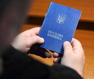За год число безработных в Украине выросло почти на 80%