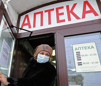 В Украине на 34% превышен эпидпорог на грипп и ОРВИ - МОЗ