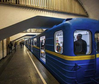 Метро Киева в новогоднюю ночь будет работать на 3:00 дольше
