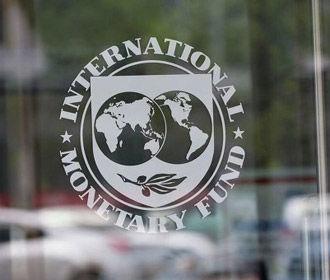 МВФ подтвердил приезд миссии в Украину в ближайшие недели
