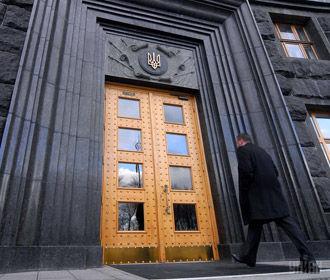 Суд обязал расследовать госизмену членов Кабмина