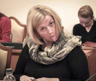Ирина Геращенко три года подряд вносила в электронную декларацию недостоверные данные