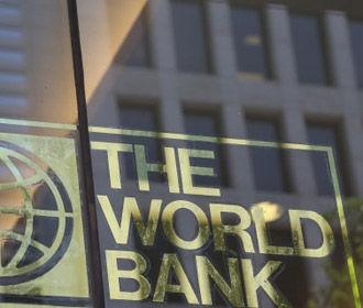 Всемирный Банк спрогнозировал спад ВВП Украины