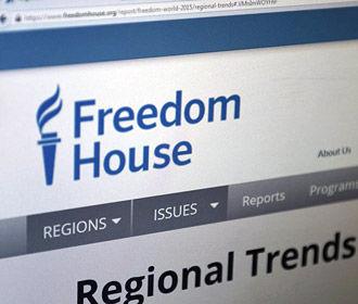 Freedom House призывает власти соблюдать права человека в течение военного времени