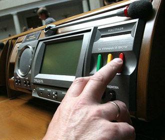 С 1 ноября нардепы будут регистрироваться в Раде только в электронной форме