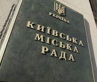 Киевсовет впервые проводит онлайн-заседание - Кличко