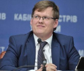 Розенко призвал власть Египта закрыть порты для грузовых судов из Крыма