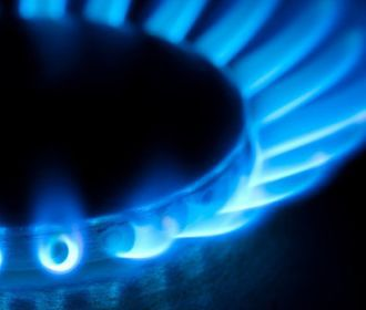 На Украине снизили цены на газ