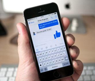 Facebook заказывал статьи с критикой Apple и Google, чтобы отвлечь внимание от собственных ошибок - СМИ