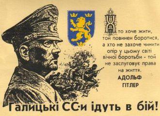 """Вятрович должен лично явиться на суд по делу о символике дивизии СС """"Галичина"""" - Бужанский"""