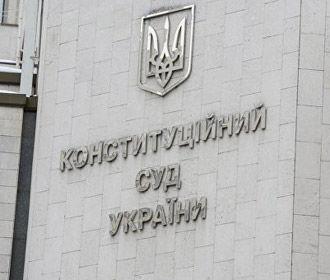Конституционный суд отменил право Кабмина ограничивать льготы ветеранам