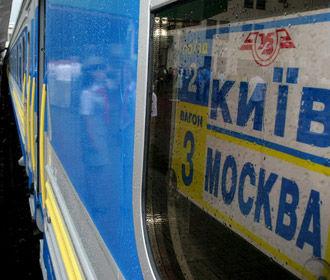"""Поезд Киев-Москва принес """"Укрзализныци"""" наибольшую прибыль"""