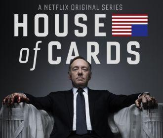 Вышел пятый сезон сериала «Карточный домик»