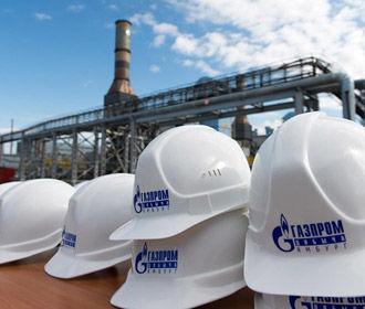 """""""Газпром"""" определился с маршрутом """"Турецкого потока"""""""